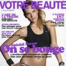 kristina_votre_beaute_cover
