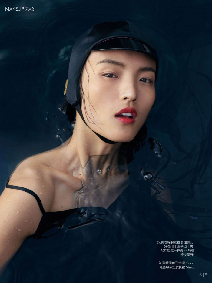LUPING for VOGUE China shot by Liz Collins
