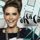 tush_20_jubil_julia_stegner_cover1